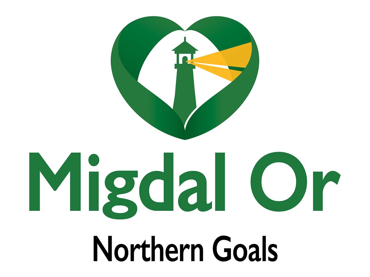 Migdal Or